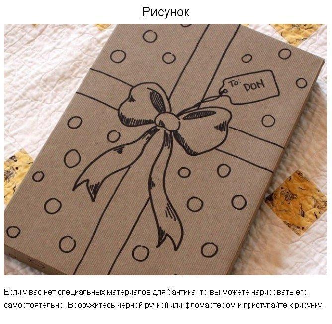 Разные идеи превосходных подарочных упаковок 6
