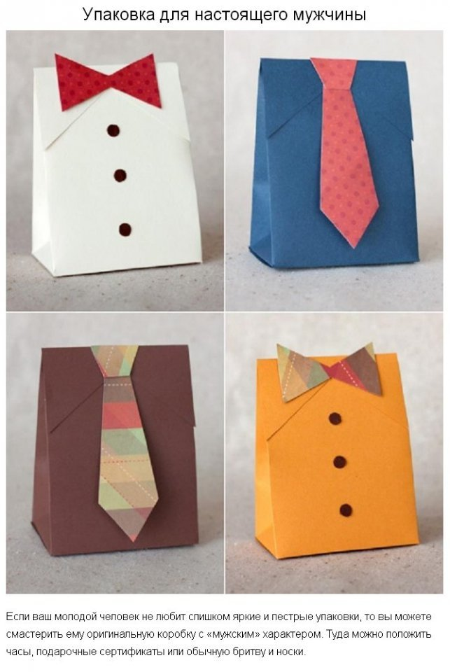 Разные идеи превосходных подарочных упаковок 3