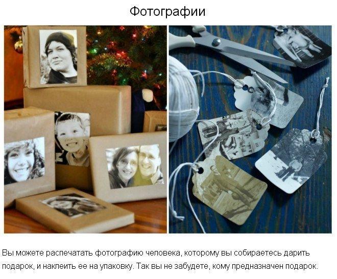 Разные идеи превосходных подарочных упаковок 7