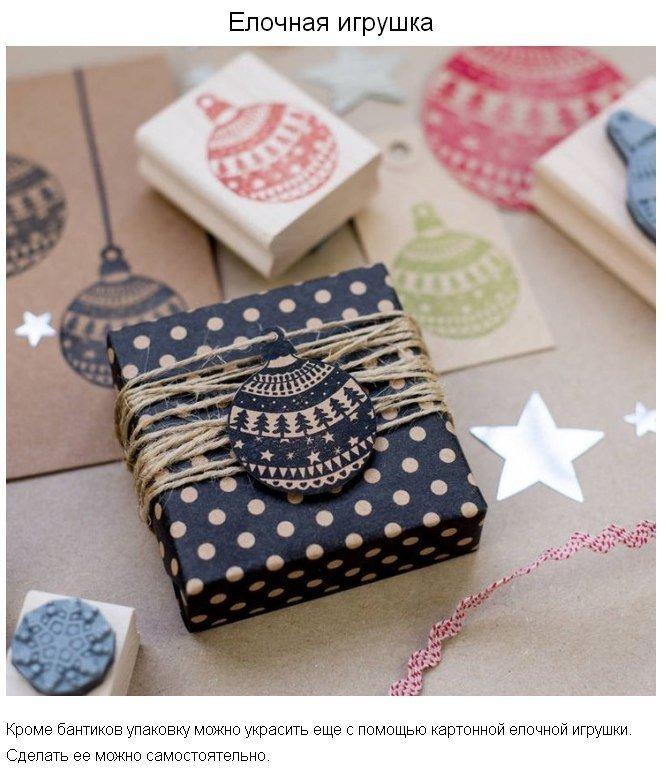 Разные идеи превосходных подарочных упаковок 8