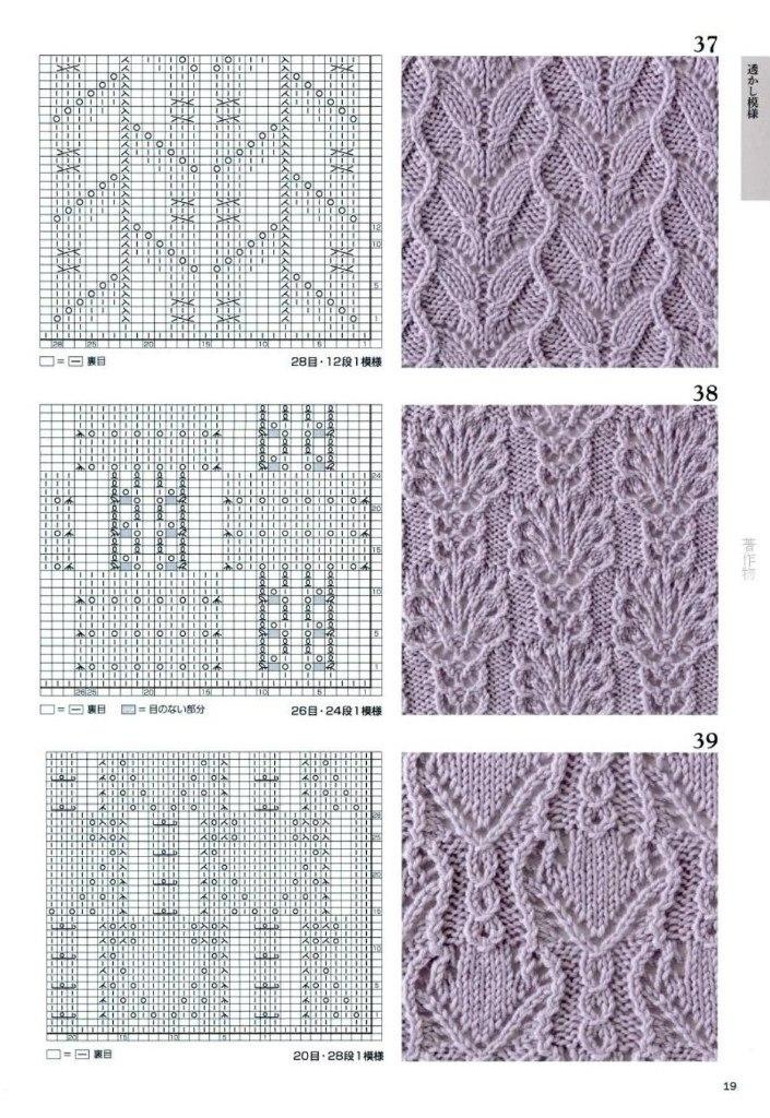Схемы красивейших узоров 5