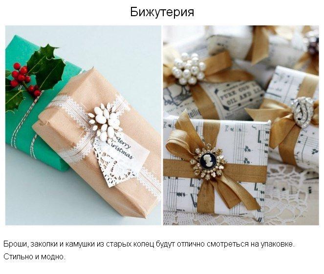 Разные идеи превосходных подарочных упаковок 4