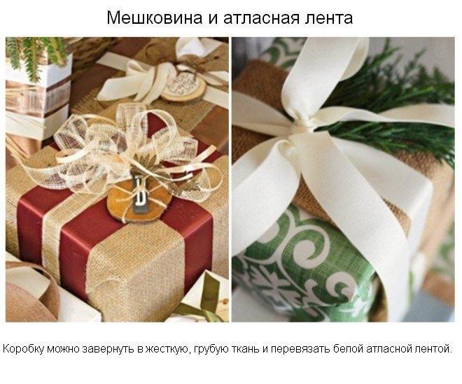 Разные идеи превосходных подарочных упаковок 2