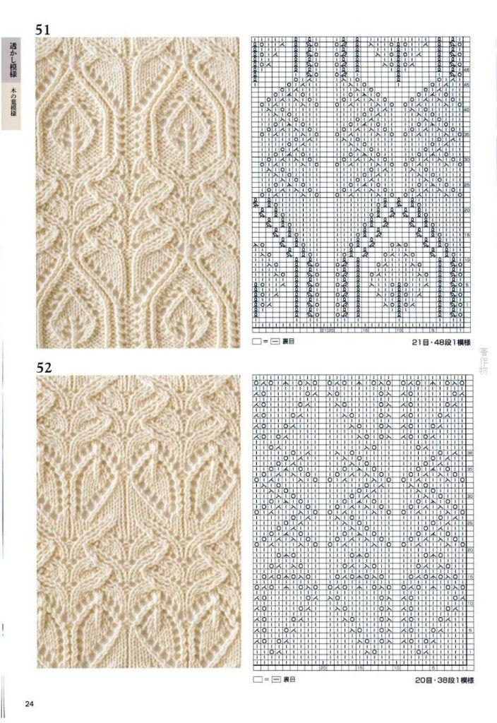 Схемы красивейших узоров 0