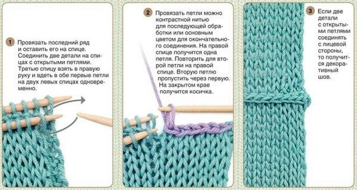 вязание петель различными способами