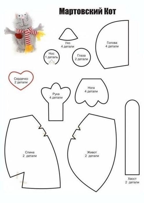 Вязание игрушек для котиков 9