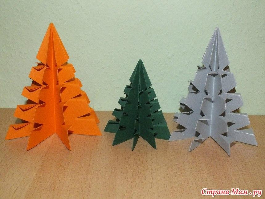 Елка оригами. Мастер-класс