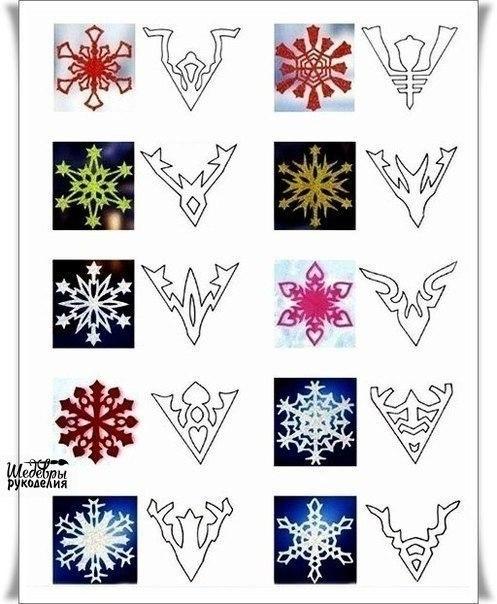 Эскизы для снежинок из бумаги