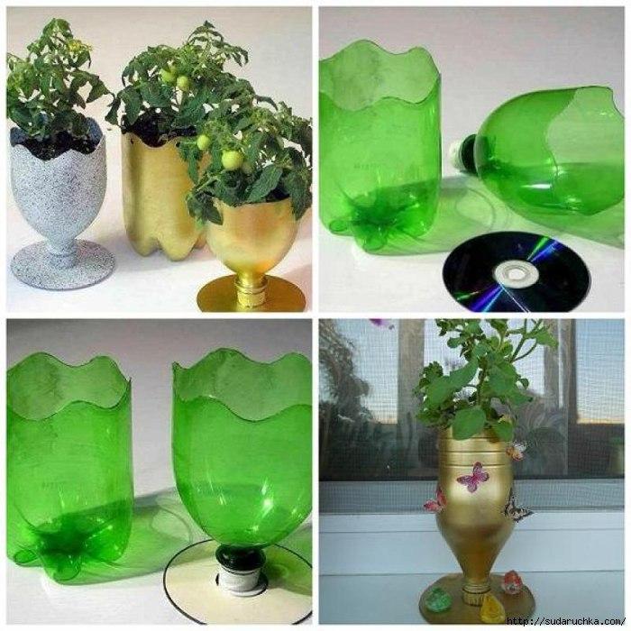 Подарок из пластиковых бутылок 209