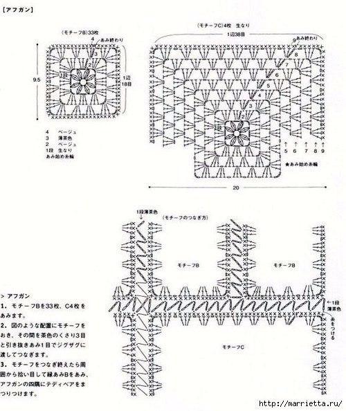 Схема вязания пледа мишки 210