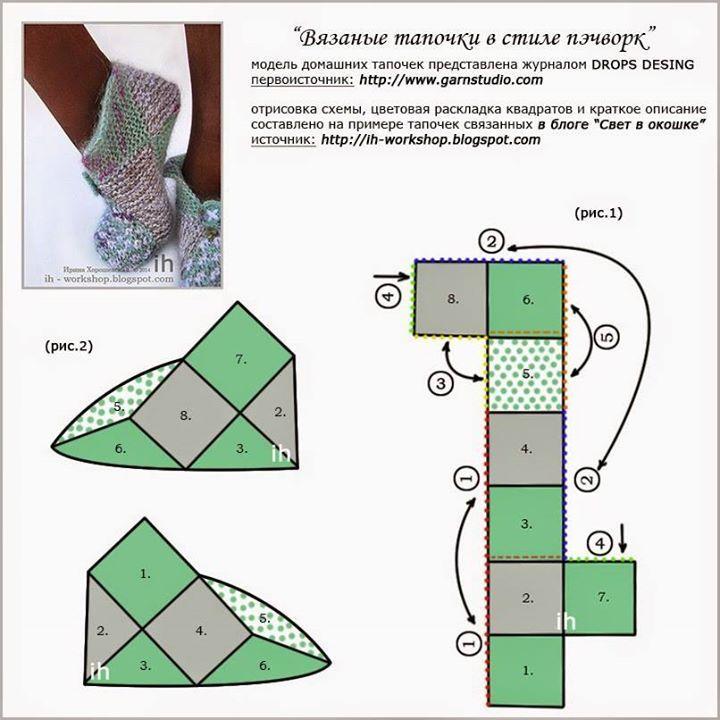 Интересная техника вязания теплых носочков из квадратов 4