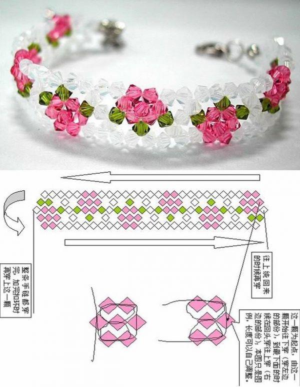 Плетение невероятно красивых браслетов из бисера 4