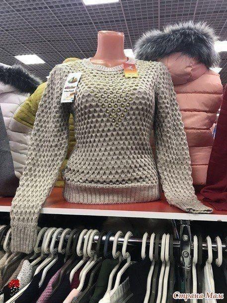 Очень красивый узор для пуловера 3