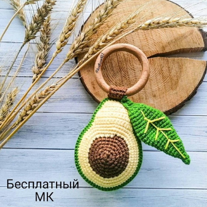 Брелочки в виде авокадо