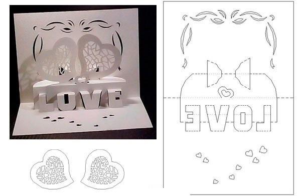 путеводителе распечатки для объемных открыток каркасной технологии, бруса