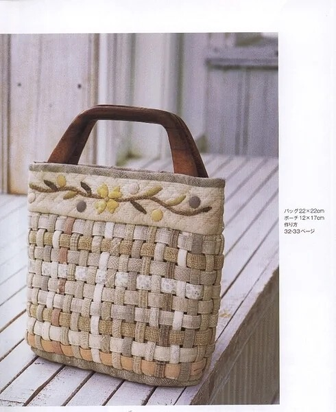 Шьём японскую плетеную сумочку