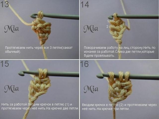 Вяжем плоский широкий шнур крючком