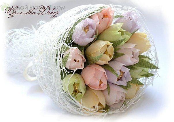 Сладкий букет из тюльпанов
